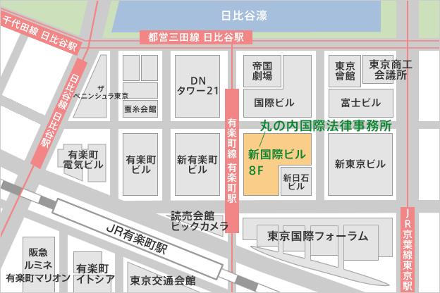 丸の内郵船ビル(二重橋前・東京)の空室。仲介料 …